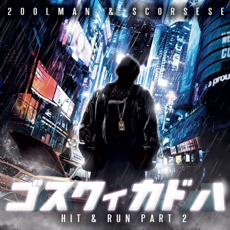 2oolman_scorsese_hit_n_run_2_fr